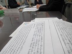 「通義」「日本外史」とも音読する。