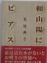 2004,11月初版