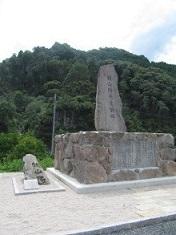 中津市耶馬渓に建つ    「頼山陽先生詩碑」