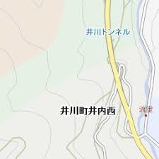 「井川町井内西」