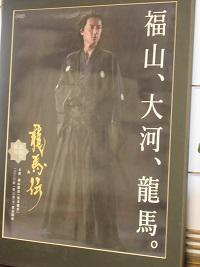 「花月」はNHK大河ドラマ「龍馬伝」の撮影場所にもなった。