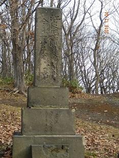 「江良」の姓が読める墓