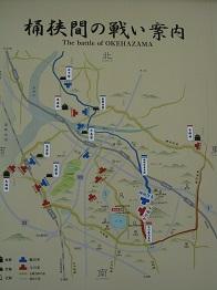 合戦案内図