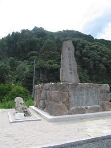 再建された頼山陽先生詩碑。左は流失後、見つかった旧詩碑の上部。