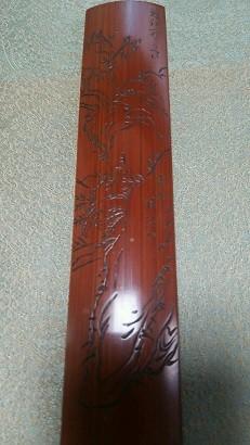 茶合(茶を量る道具)                               細川林谷(篆刻家)刻 でこの後 月ヶ瀬 嵐山と同道している