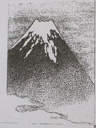 □17年10月~ - 「頼山陽ネットワ...