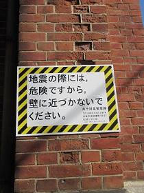 耐震化がなされていないため   地震で倒壊する恐れがある。