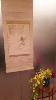 茶会の床軸「魁星図」