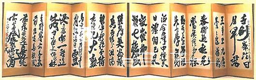 初公開の頼聿庵「詠史詩屏風」