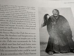 書中に紹介された賣茶翁