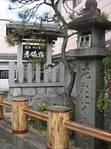 中仙道赤坂宿(今は大垣市)