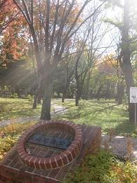 永山記念公園(札幌市)