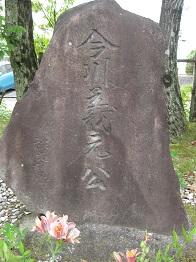 古戦場公園の今川義元墓碑
