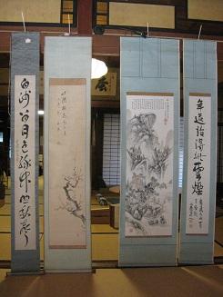 左2幅山陽作とされる作品、          右2幅、村瀬秋水、藤城の作品