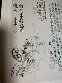 青木木米の霊芝、篠崎小竹、頼山陽の漢詩