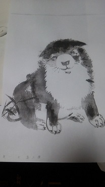 手本 竹と犬で一笑の図     こちらは川端玉章 人間国宝