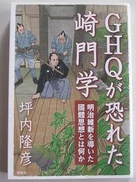 平成28年9月 展転社刊