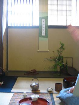 今月5月4日、茶室で行われた煎茶会