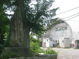 「陸軍墓地」後方は放射線影響研究所  (旧ABCC) 8月5日