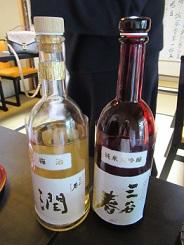 林酒造「三谷春」の梅酒「潤」と大吟醸もふるまわれた。  広島市内では福屋とそごうの地下で販売されている。