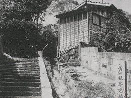 広江殿峰宅址(下関市)          写真は2枚とも中津のオッサン