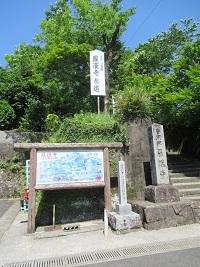 羅漢寺のロープウェイ乗り場につながる石段。初めての羅漢寺訪問