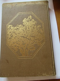 昭和6年発行の木崎愛吉著    『百年記念頼山陽先生』