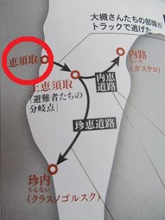 1945年8月16日終戦を知らされない日本軍はソビエト軍を攻撃、戦闘に