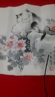 岡原先生画 猫と牡丹と蝶
