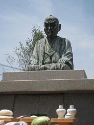 竹原頼山陽像              1980年生誕200年記念