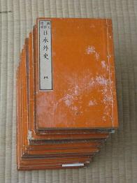 明治15年頼氏増版