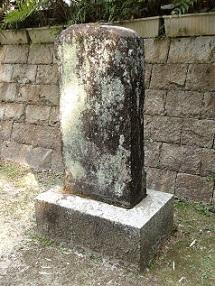 頼景譲の墓。碑文は頼山陽。   表面が落剝してしまっている。