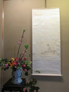 王昭君 山本琴谷画