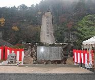 2013年12月1日  「賴山陽先生詩碑」除幕式