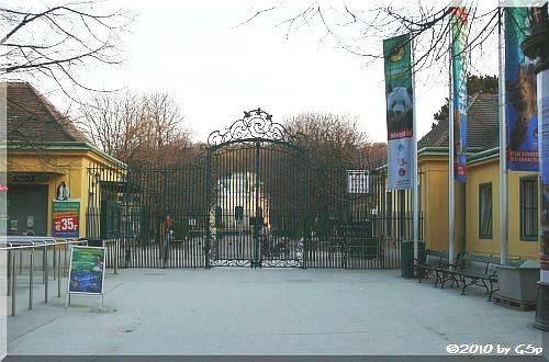 Hietzinger Eingang