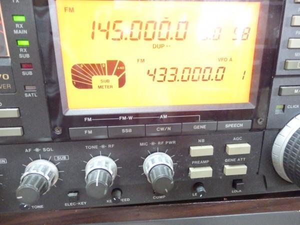 IC-970  画面