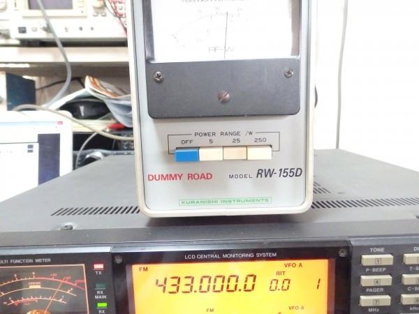 IC-970  出力