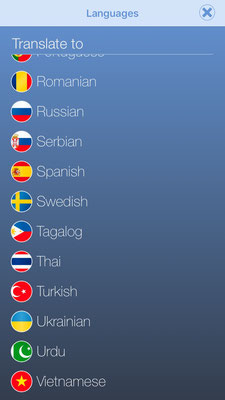 veganagogo languages R-V