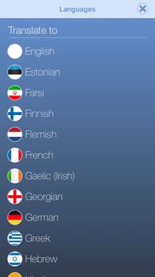 veganagogo languages E-H