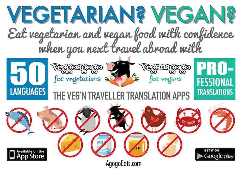 veganagogo veggieagogo apps