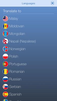 veganagogo languages M-S