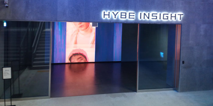 My Visit to HYBE Insight in Seoul