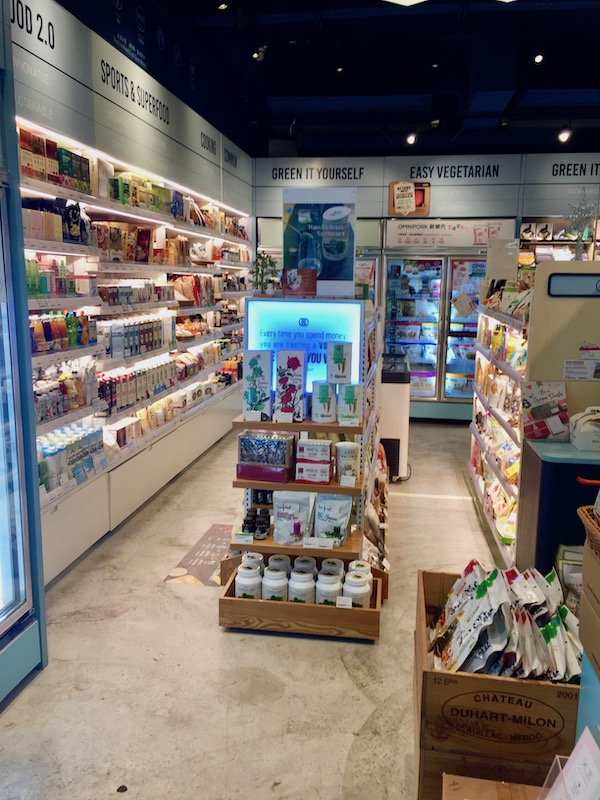 Green Common Shop
