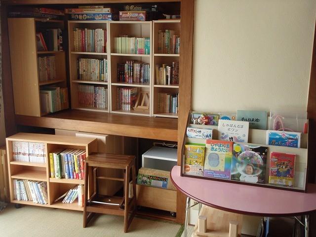 遊びにおいでよ、本と一緒に、みんなと一緒に楽しもう。