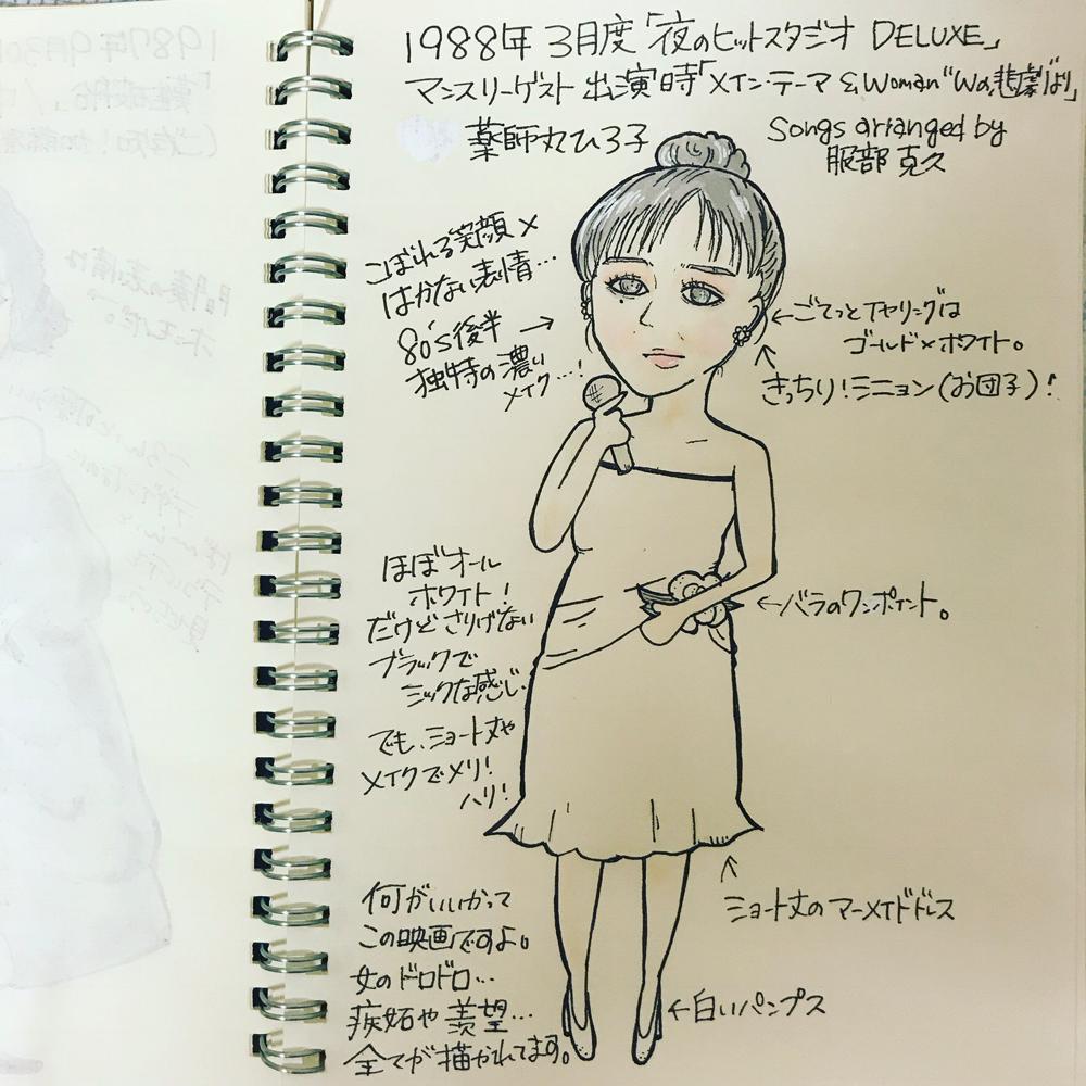 "Woman""Wの悲劇""より/薬師丸ひろ子 - zuppoongaku ページ!"