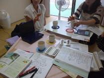 長崎市の託児所花笑のアロマ検定講座