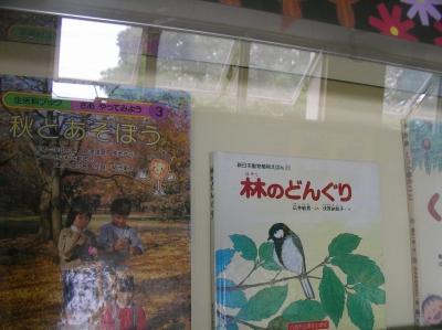 廊下には季節に関する本がいっぱいありました。