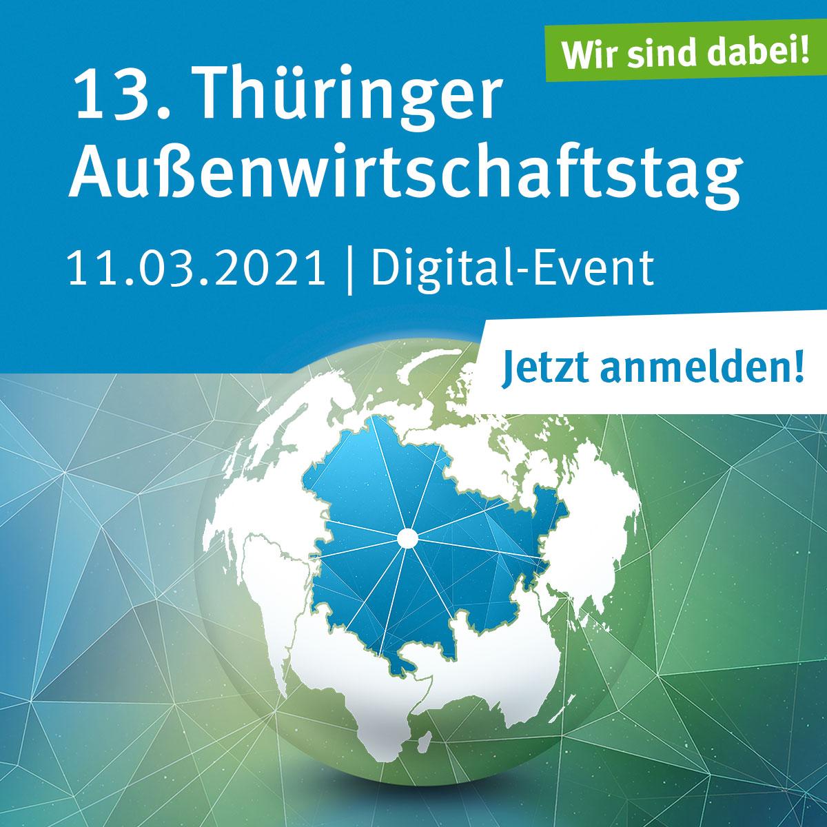 Thüringer Außenwirtschaftstag 2021