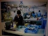 家電製品の流通加工