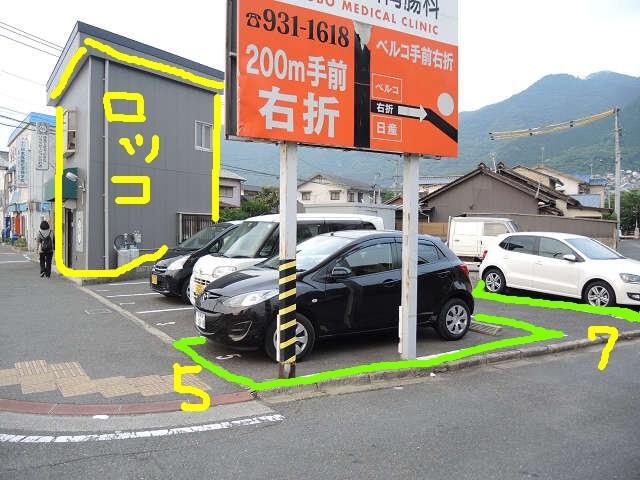 お車でお越しの方は5番と7番をご利用ください。注:4月から駐車場が【お店の裏】に変わります!